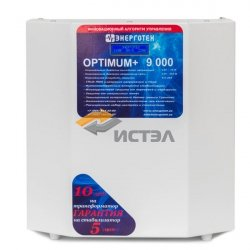 OPTIMUM+ 9000(HV)
