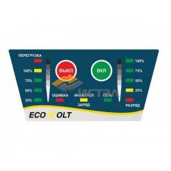 Источник бесперебойного питания ECO 312E для насосов отопления