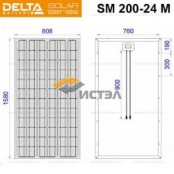 Солнечная панель (модуль) Delta SM 200-24 M (24В / 200Вт)