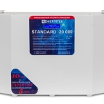 STANDARD 20000(HV)