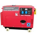 Дизельный генератор АМПЕРОС LDG 6000S-3
