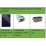 Гибридная солнечная электростанция ЭкоГибрид 1000/400