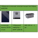 Гибридная солнечная электростанция ЭкоГибрид 1600/600