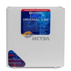 UNIVERSAL 5000(HV)