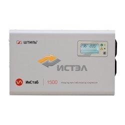 Инверторный стабилизатор «ИнСтаб» IS1500
