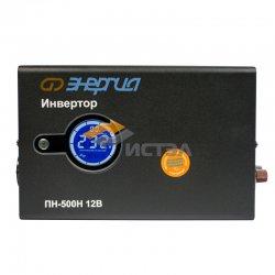 Инвертор (ИБП) для циркуляционного насоса ЭНЕРГИЯ ПН-1000 настенный