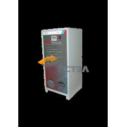 Стабилизатор LIDERINT PS15000SQ-DeLUXe-25
