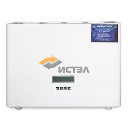 Однофазные стабилизаторы напряжения Энерготех серии Universal 20000 HV