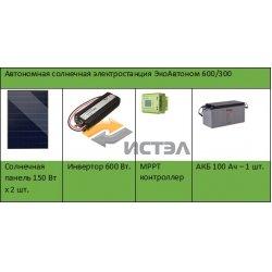 Автономная солнечная электростанция ЭкоАвтоном 600/300