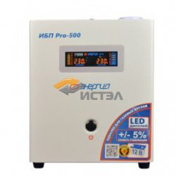 Преобразователь напряжения Энергия ИБП Pro 800 12В