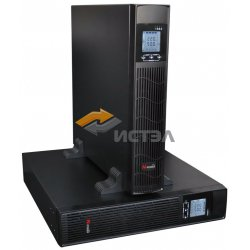 Источник бесперебойного питания ИБП 3 кВА N-Power Pro-Vision Black M3000 RT