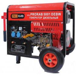 Дизельный сварочный генератор PRORAB 5001 DEBW