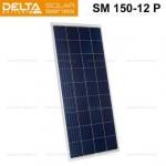 Солнечная панель (модуль) Delta SM 150-12 P (12В / 150Вт)