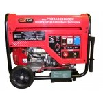 Бензиновый сварочный генератор PRORAB 2000 EBW